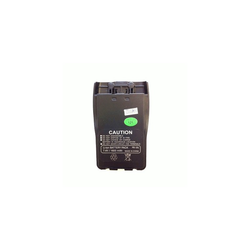 image: Accu / Batterie - CRT P7E, P2E, alan G11 1600mAh